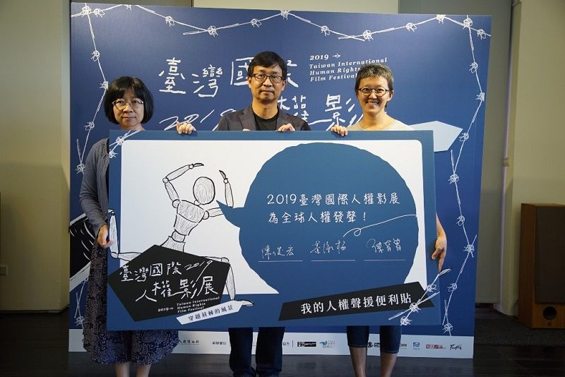 Taiwan human rights film festival to screen 11 works from home and abroad Photos - New Southbound Policy