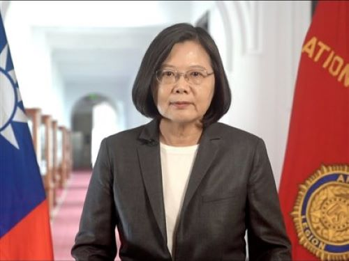 President Tsai's video address to the 101st American Legion National Convention Photos - New Southbound Policy