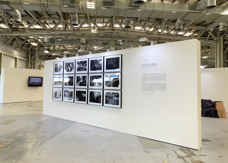 Free Admission! 2019 Taiwan Annual Opens at EXPO Dome Photos - New Southbound Policy