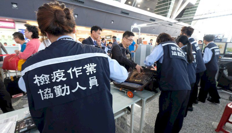 Travelers from Philippines bringing meat to face heavy fines Photos - New Southbound Policy