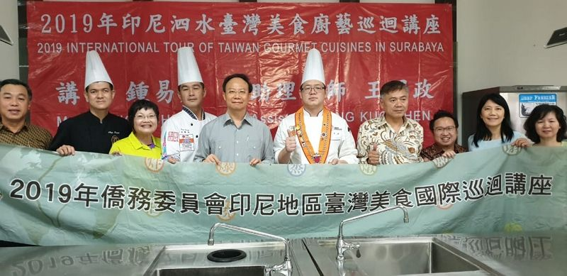 Authentic Taiwan Cuisine In Surabaya Photos - New Southbound Policy