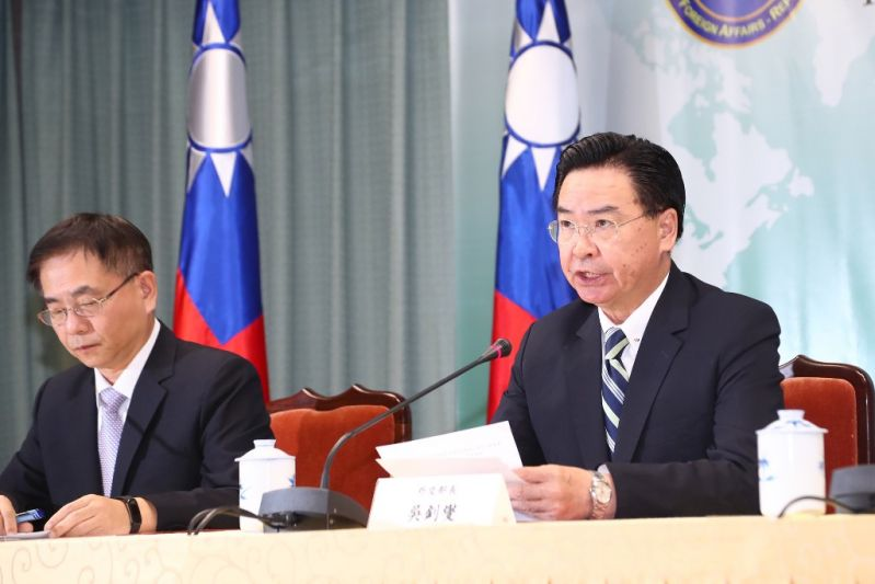 MOFA Minister Wu announces Taiwan's termination of diplomatic ties with Kiribati[open another page]