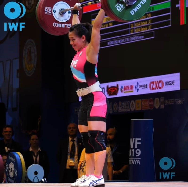 Taiwan weightlifter breaks world records, wins 2 golds Photos - New Southbound Policy