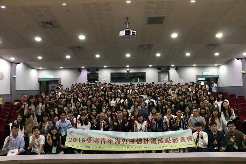 2019 Taiwan Youth and Overseas Compatriot Bridging Program comes to a successful close Photos - New Southbound Policy