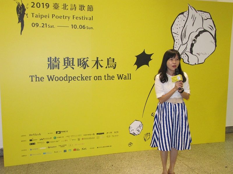2019 Taipei Poetry Festival – The Woodpecker on the Wall Photos - New Southbound Policy