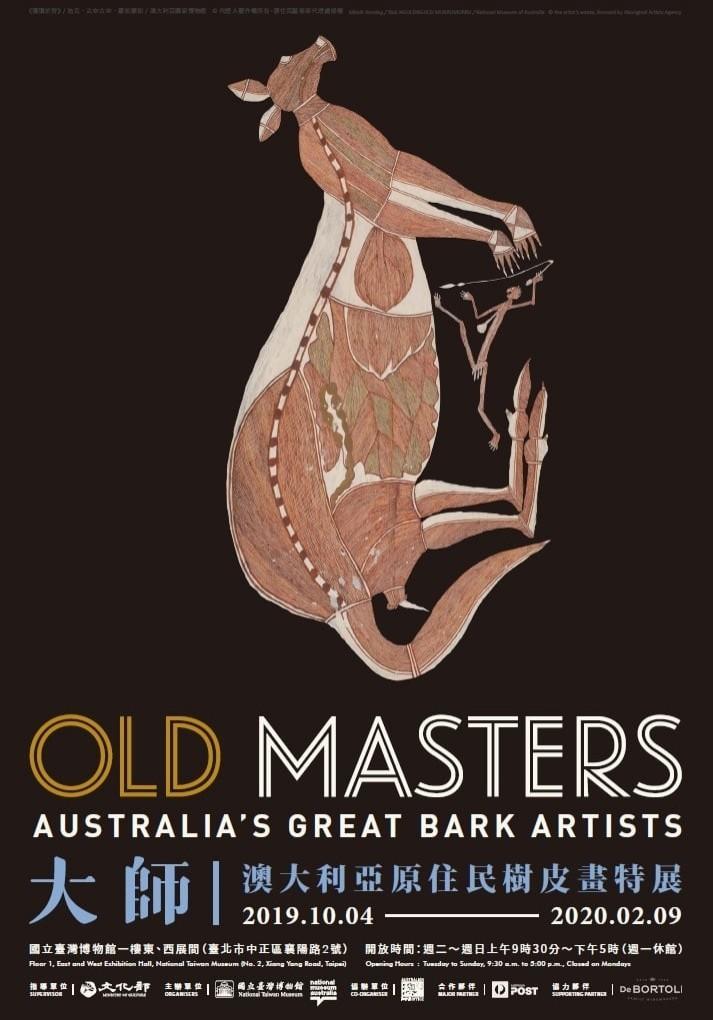 Old Masters: Australia's Great Bark Artists Photos - New Southbound Policy