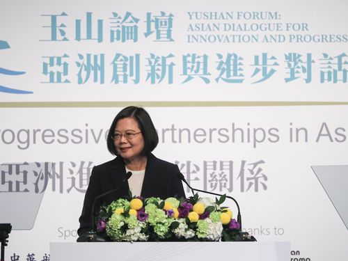China's isolation of Taiwan hinders regional stability: Tsai Photos - New Southbound Policy