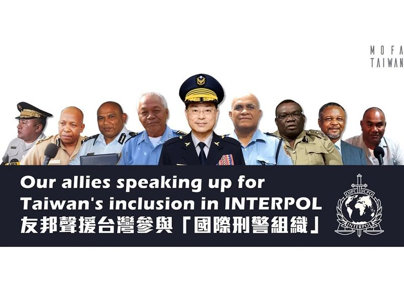 Allies and partners support Taiwan ahead of Interpol gathering Photos - New Southbound Policy