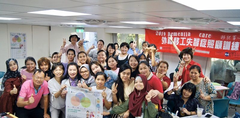 Looking After the Elderly with Dementia – Taipei City Launches Migrant Training Course Photos - New Southbound Policy