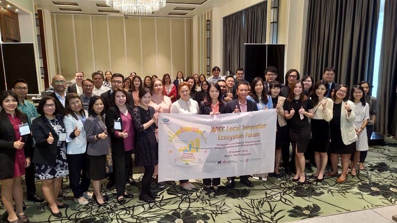 Chinese Taipei and the Philippines Jointly Work to Promote the Local Innovation Ecosystem Photos - New Southbound Policy