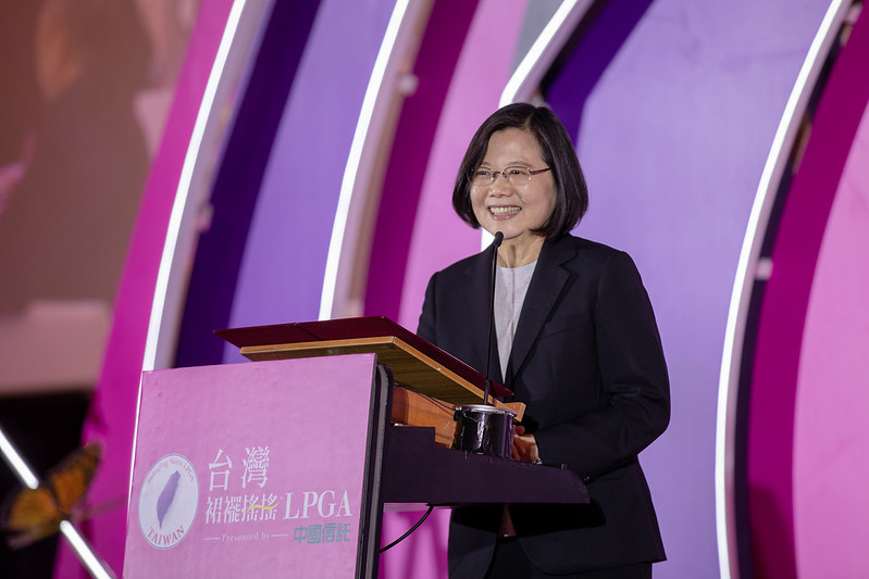 President Tsai attends dinner for Taiwan Swinging Skirts LPGA Photos - New Southbound Policy
