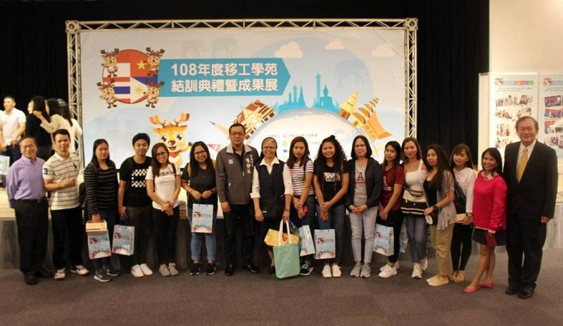 Taoyuan City Held Graduation Ceremony for Migrant Worker Academy Photos - New Southbound Policy