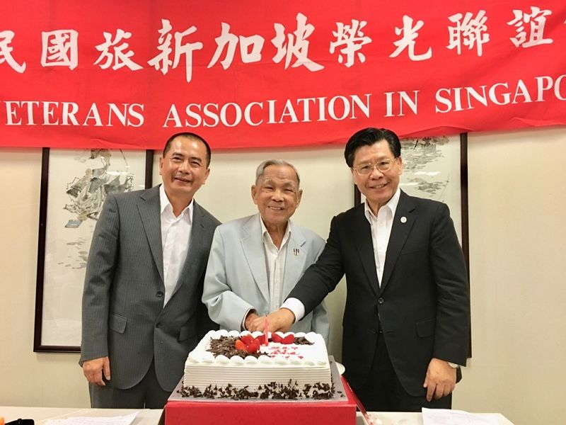 R.O.C. Veterans Association in Singapore Celebrates Veterans' Day Photos - New Southbound Policy