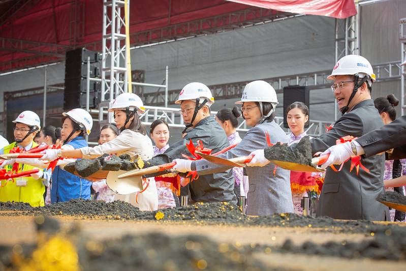 Tsai: Upgrade to Taichung airport to drive regional development Photos - New Southbound Policy