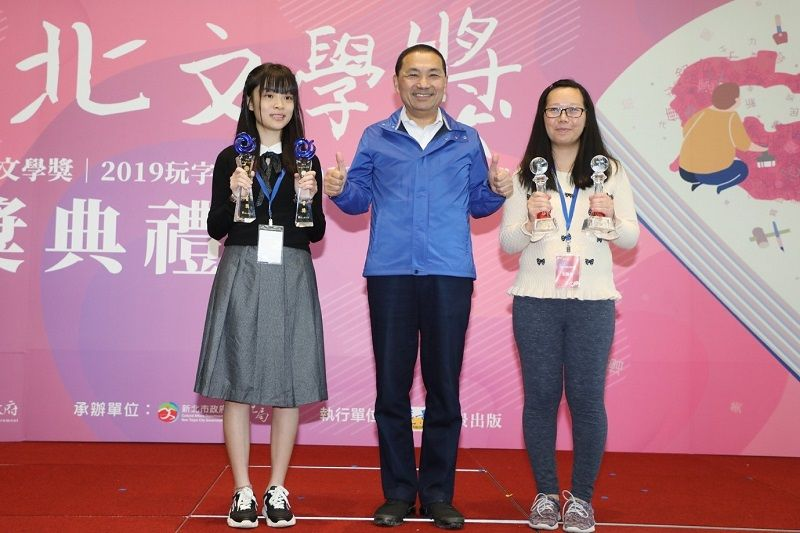 New Taipei City Mayor Encourages New Residents to Share Life through Writing Photos - New Southbound Policy
