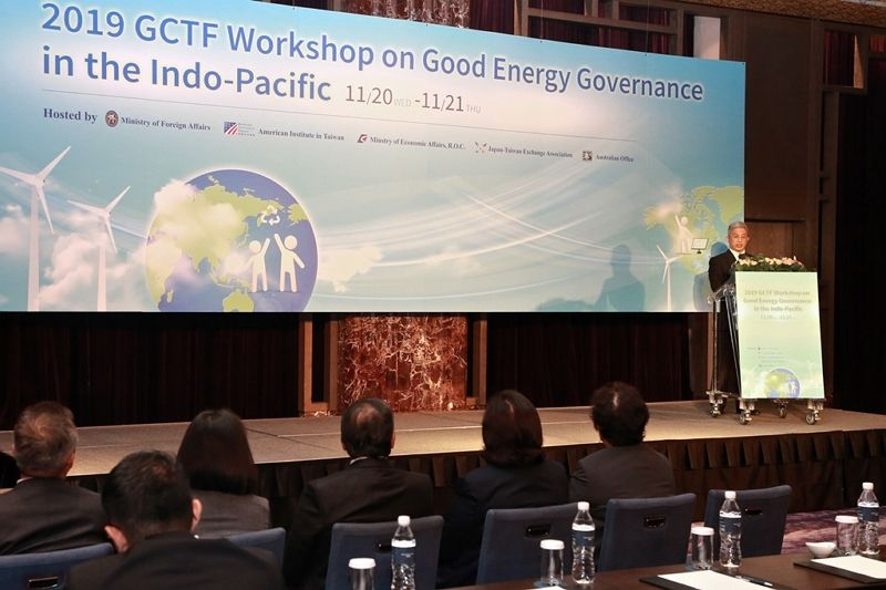 Taiwan, US stage GCTF workshop on good energy governance Photos - New Southbound Policy