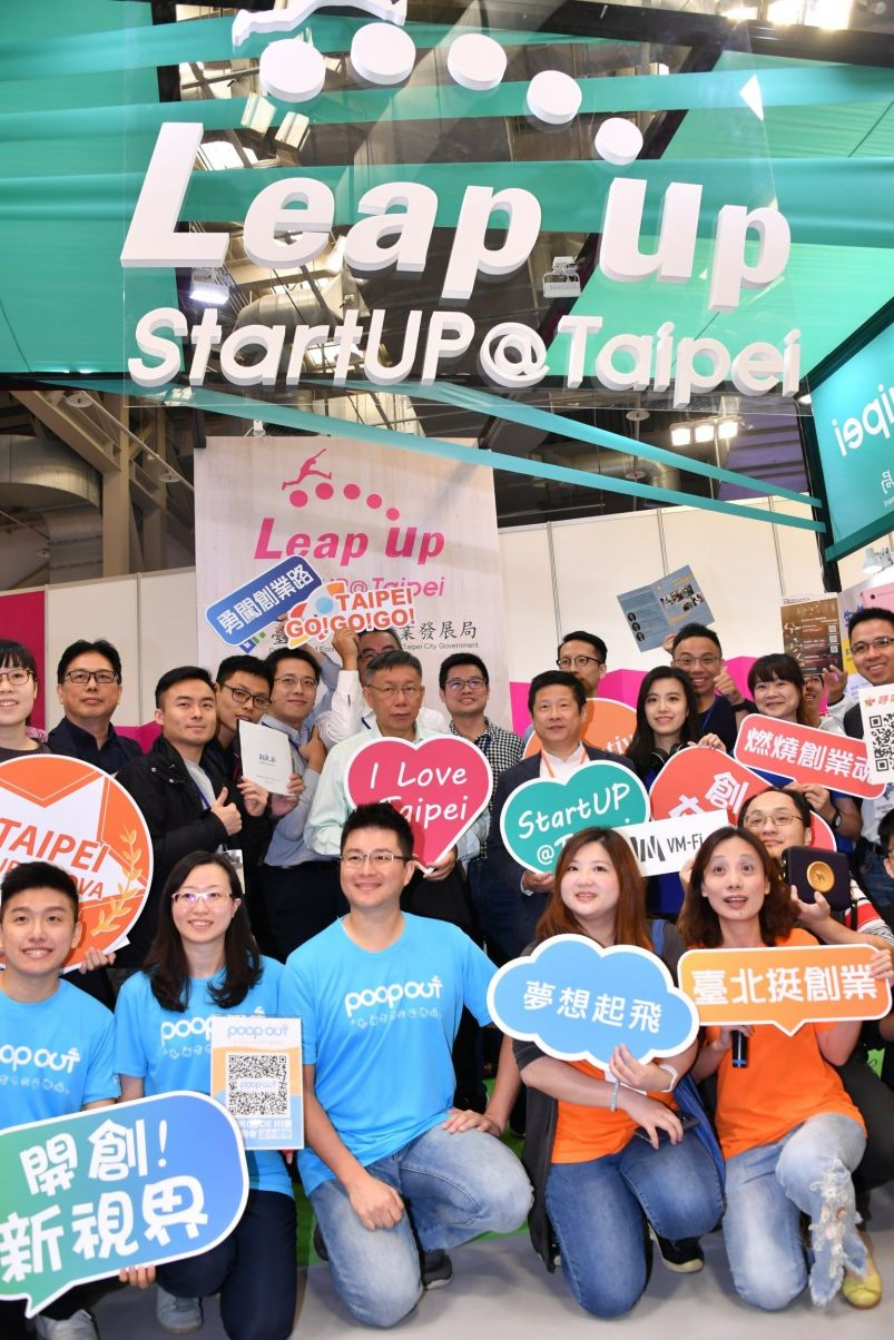 Mayor Attends 2019 Meet Taipei Startup Festival Photos - New Southbound Policy