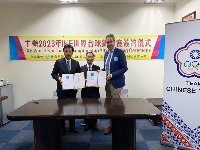 Taipei to Host IKF World Korfball Championship for the First Time Photos - New Southbound Policy