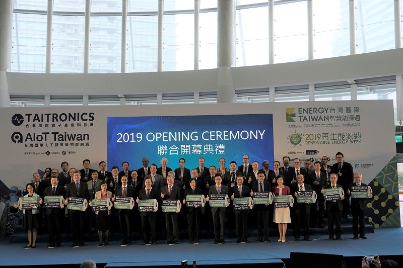 """Bureau of Energy, Ministry of Economic Affairs held the """"Renewable Energy Week 2019-Cooperation among Central and Local Photos - New Southbound Policy"""