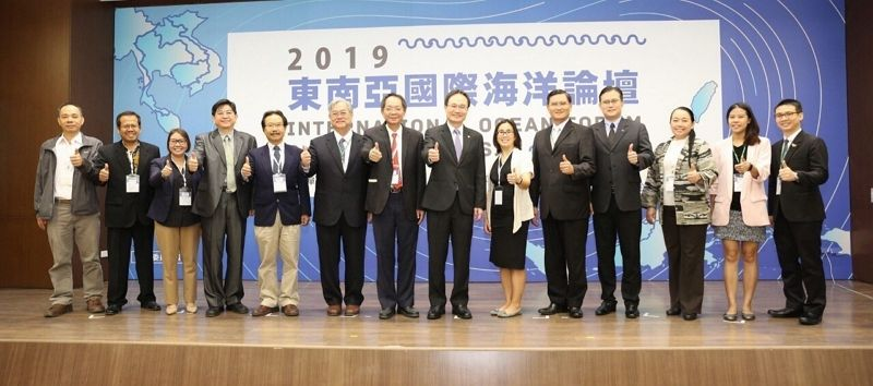 Ocean forum on Southeast Asia wraps up in Kaohsiung Photos - New Southbound Policy