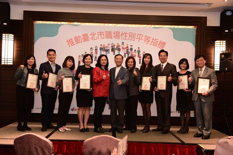Enterprises Join Gender Equality in the Workplace of Taipei City Label Challenge Camp Photos - New Southbound Policy