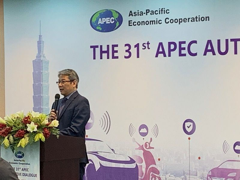 The 2019 31st APEC Automotive Dialogue Meeting (AD31) to be held from December 4 to 5 in Taipei Photos - New Southbound Policy