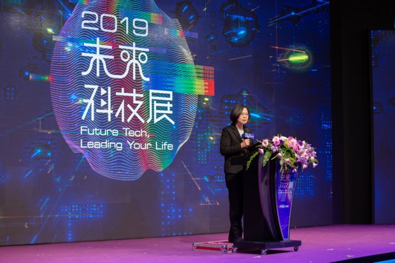 Tsai lays out roadmap for Taiwan's technological development[open another page]