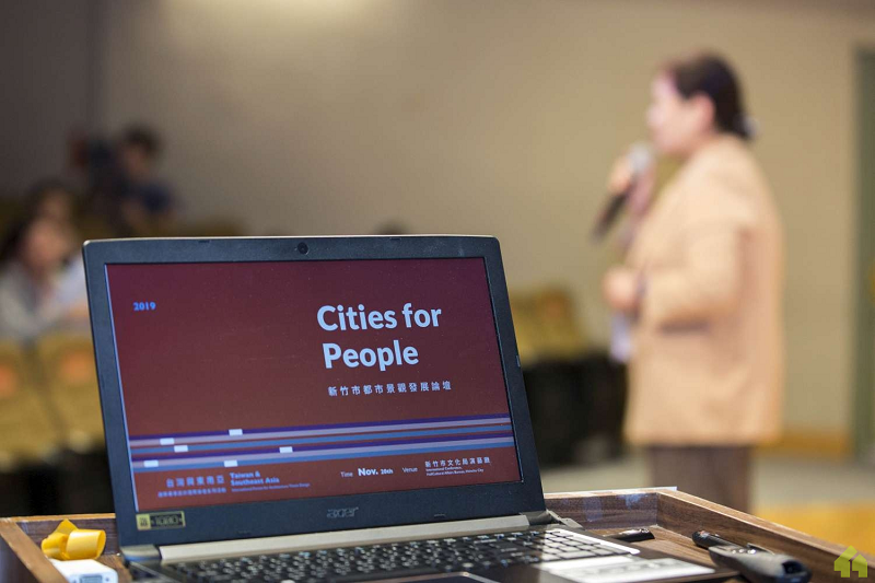 Experts at Home and Abroad Gather Together at the Cities for People in Hsinchu City Photos - New Southbound Policy