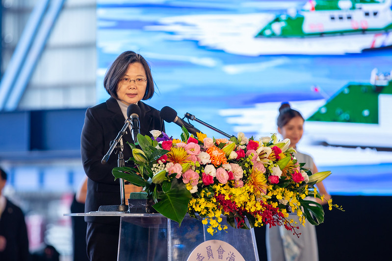 President Tsai pledges to boost Taiwan's indigenous shipbuilding capabilities[open another page]