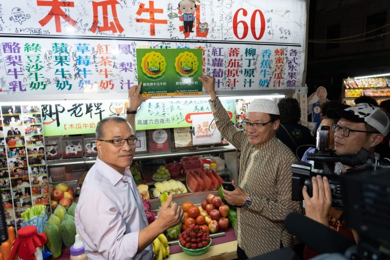First Muslim-friendly Night Market, 10 Vendors with Halal Logos at Liuho Tourist Night Market Welcomes Internationalism. Photos - New Southbound Policy