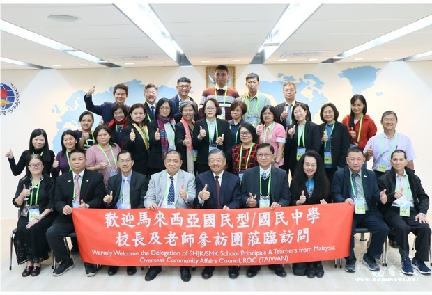 Malaysian Middle School Principals and Teachers Visited Taiwan for Exchange Photos - New Southbound Policy