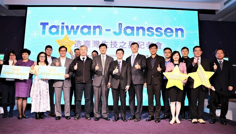 MOST, MOEA Team Up with Janssen to Foster Bio-Star in Taiwan Photos - New Southbound Policy