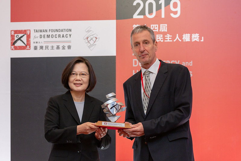 President Tsai attends 14th Asia Democracy and Human Rights Award ceremony Photos - New Southbound Policy