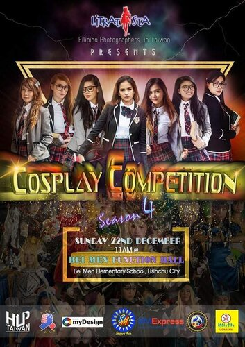 Cosplay contest for Filipino migrant workers to be held in Hsinchu Photos - New Southbound Policy