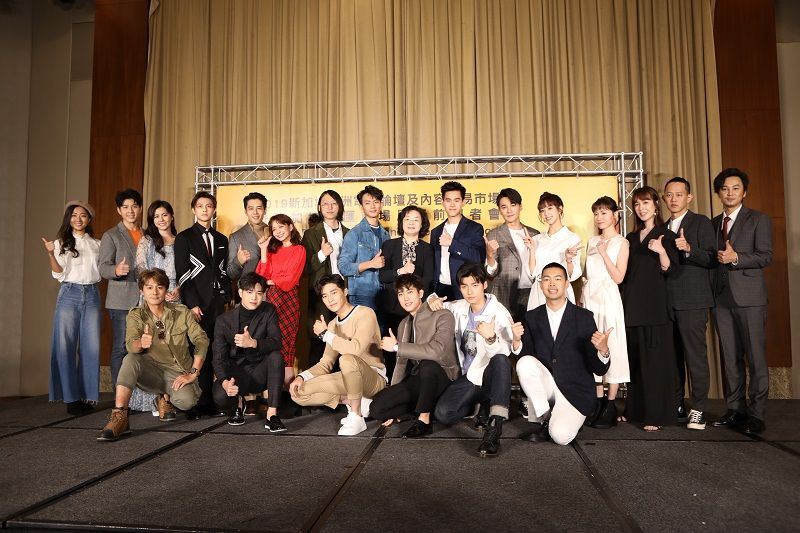 Taiwanese TV series in race for Singapore's prestigious awards Photos - New Southbound Policy