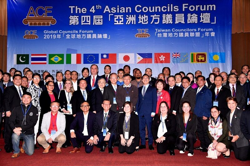 Mayor Attends Asian Councils Forum Photos - New Southbound Policy