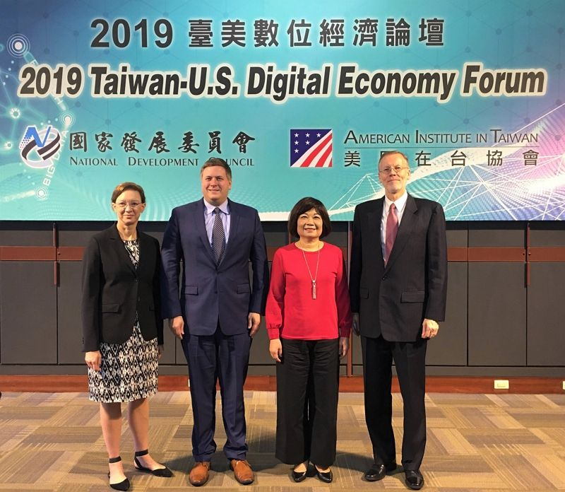 Taiwan, US stage Digital Economy Forum Photos - New Southbound Policy