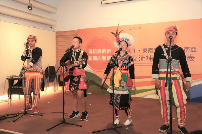 Taiwanese young people share results of cultural exchanges Photos - New Southbound Policy
