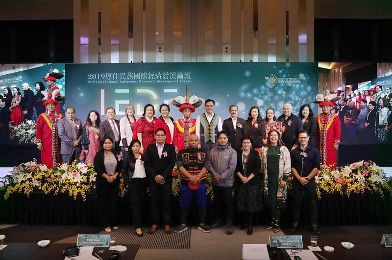 International indigenous economy forum underway in northern Taiwan Photos - New Southbound Policy