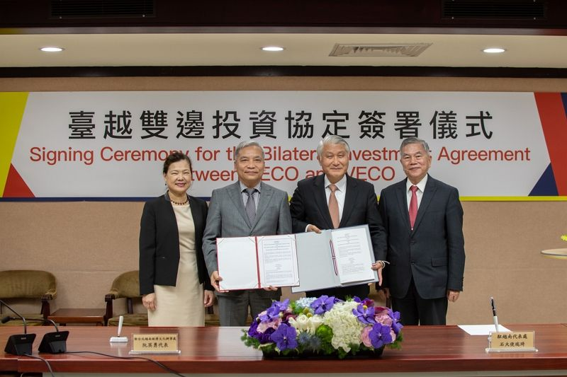 Taiwan, Vietnam sign new version of investment agreement Photos - New Southbound Policy