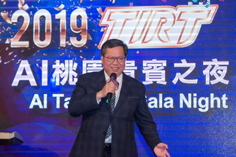 """""""AI Taoyuan-2019 International New Robot Festival""""; A Gathering of Elites from 20 Countries in Taoyuan Photos - New Southbound Policy"""