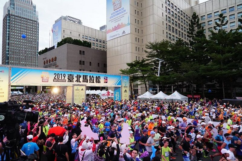 Ko Wen-Je Attends 2019 Taipei Marathon – Experiencing Taipei's Metropolitan Beauty by Running Photos - New Southbound Policy