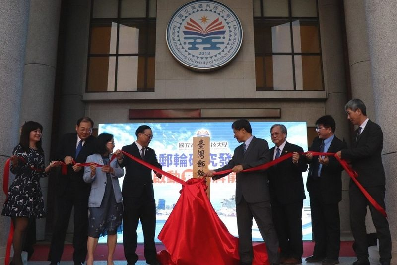 Taiwan launches cruise tourism R&D center in Kaohsiung Photos - New Southbound Policy