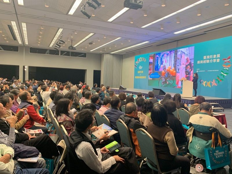 Three Hundred Thousand People Witnessing Taiwan Expo, Experiences Sharing New Southbound Strategies Photos - New Southbound Policy