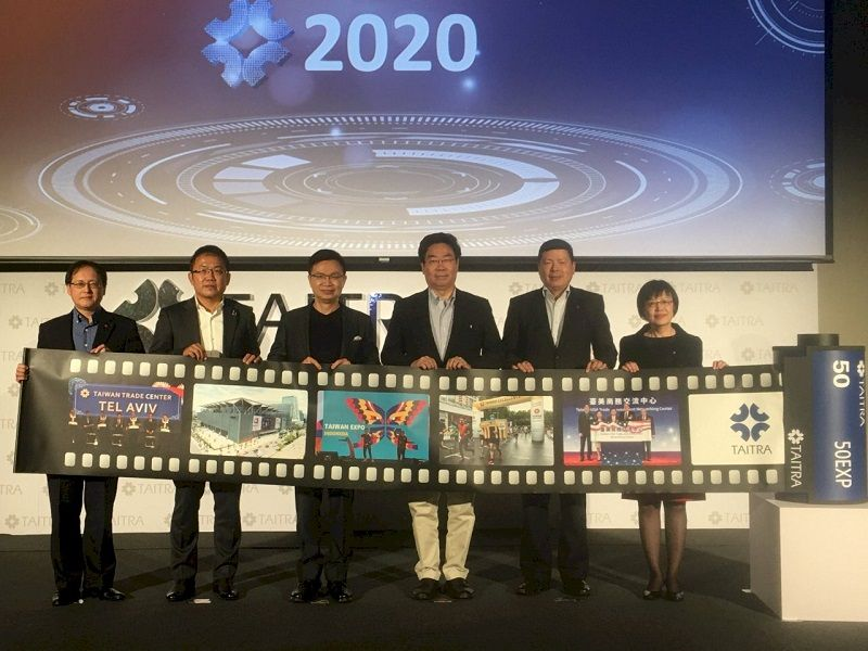 Taiwan to hold 5 trade fairs across Asia next year Photos - New Southbound Policy