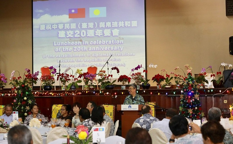 Vice President Chen hosts luncheon celebrating 20th anniversary of Taiwan-Palau diplomatic relations Photos - New Southbound Policy
