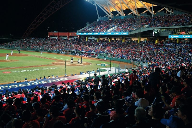 The Premier 12 Baseball Tournament: Taiwan Back in the World's Top Five Photos - New Southbound Policy