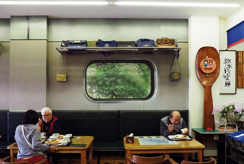 Railway Bento: New Flavors for a Nostalgic Travel Icon Photos - New Southbound Policy