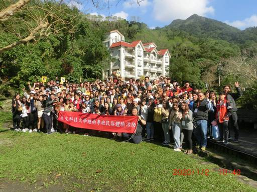 JinWen University Vietnam Program Students Experience Taiwanese Traditional Agronomy Through Folk Activities Photos - New Southbound Policy
