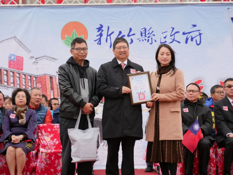 Hsinchu County's Brilliant Flag Raising Ceremony on 1/1, New Residents Lauded for Integrating into Society Photos - New Southbound Policy